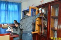 職工圖書室